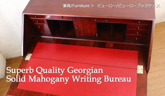 Writing Bureau